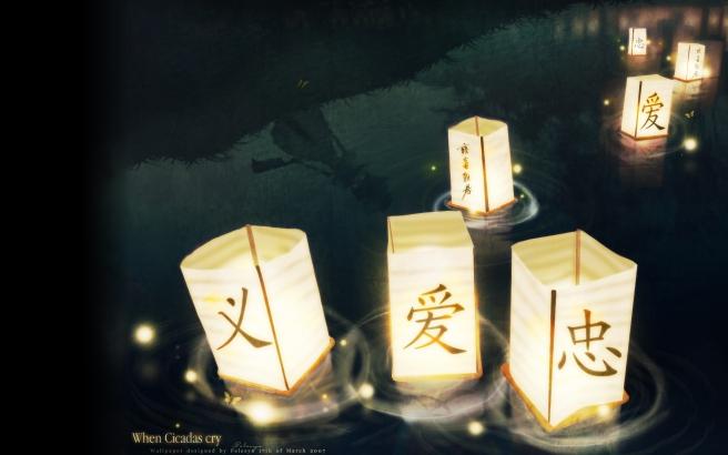 higurashi_no_naku_koro_ni_realistic_ryuuguu_rena_scenic_watermark_weapon_1920x1200